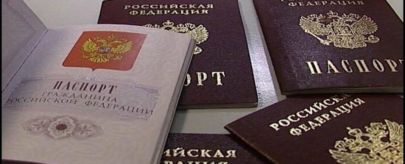 Проблемы с загранпаспортом в москве