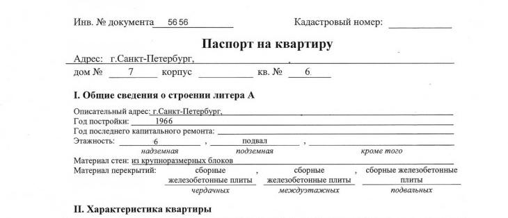 PRO новостройку 7 (499) 703-51-68 (Москва)