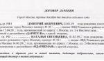 dogovordareniya (Custom)