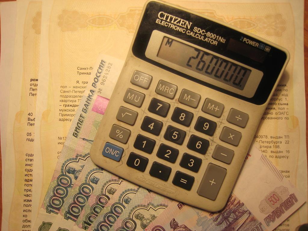 бланк заявления налоговую на покупку квартиры