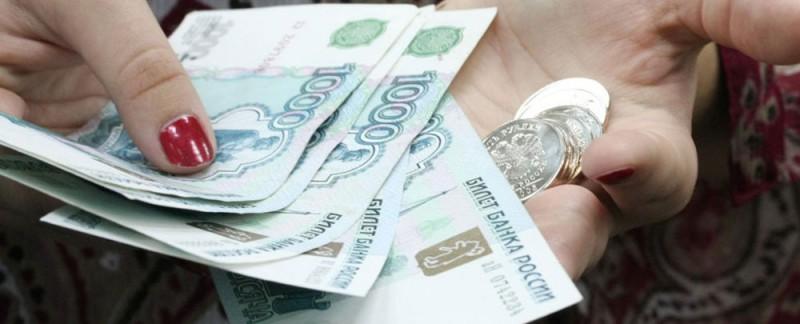 Порядок получения ипотечного кредита