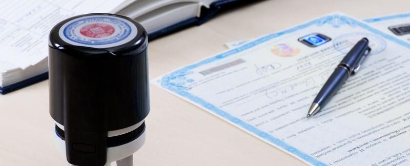 Срок регистрации договора купли продажи недвижимости в росреестре белгородской области