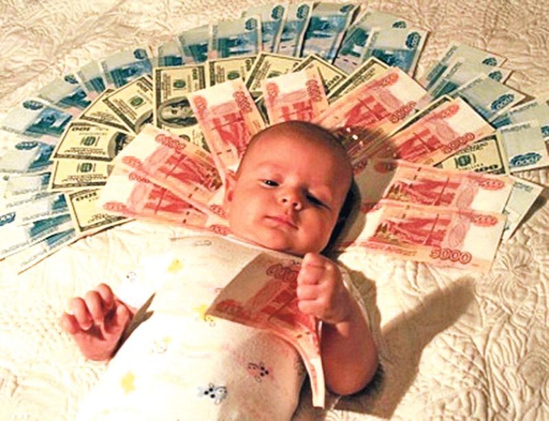 Как получить материнский капитал до 3 лет?