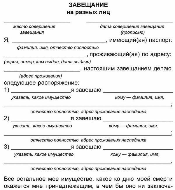 Медицинский центр 83 москва официальный сайт