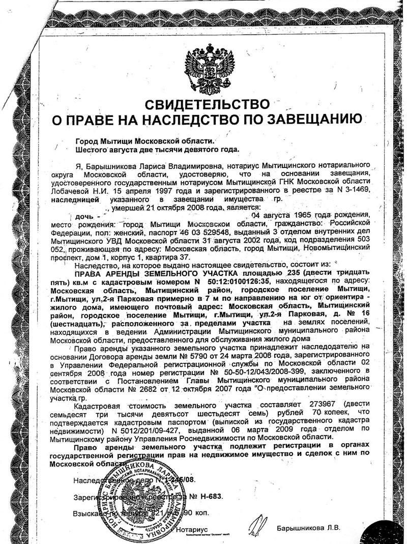 Лучший адвокат россии джамалутдинов