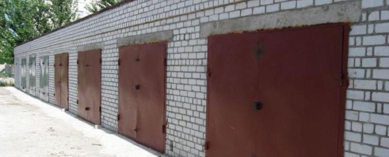 Как приватизировать землю под гаражом в 2015 году пошаговая инструкция