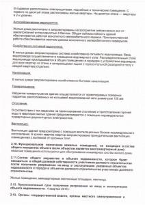 13_5 deklaraciya