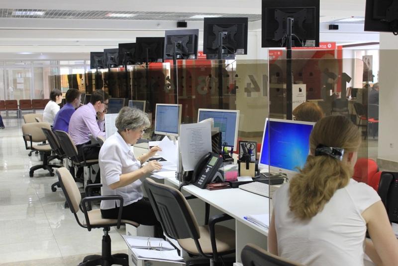 Получение кадастрового паспорта в МФЦ