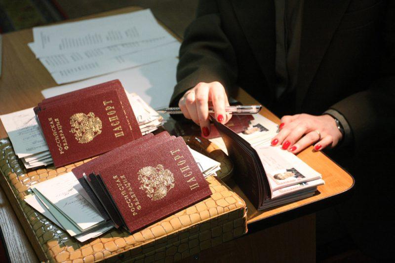 Пенсионные льготы при временной прописки в москве положены Может