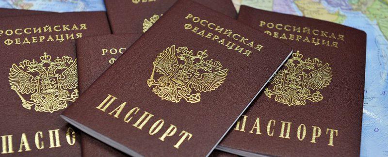 Как получить временное удостоверение личности при восстановлении паспорта?