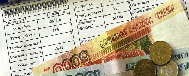 образец квитанции об оплате кредита
