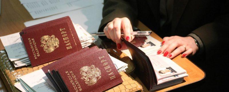 Правила заполнения заявления о временной регистрации.