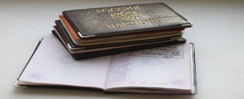 С какими проблемами может столкнуться собственник при регистрации других граждан?