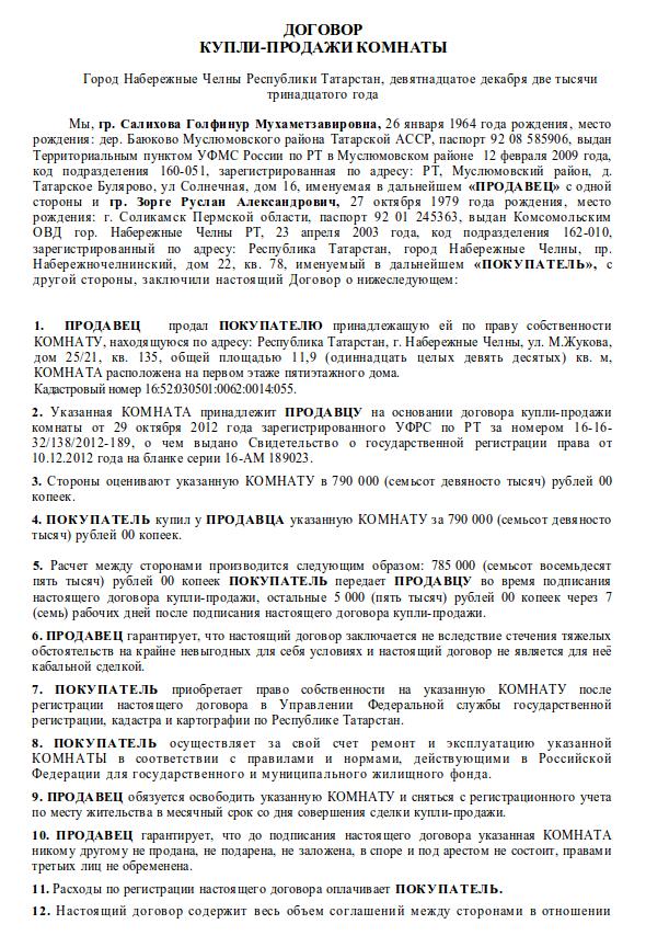 backraicar :: Блоги.Citysakh.ru