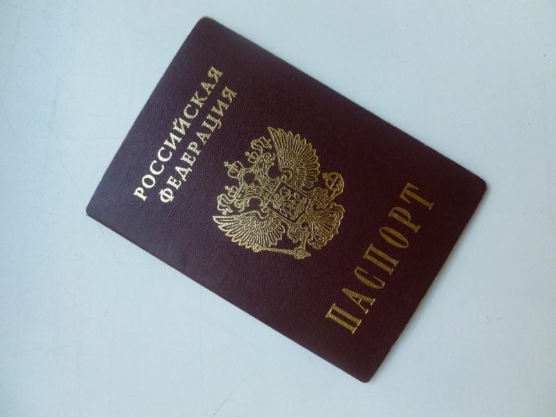 Смена прописки обязательно отражается в паспорте.