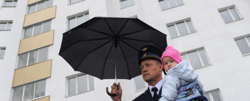 Как получить военный сертификат на жильё?
