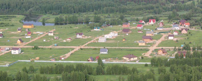 обособленный земельный участок