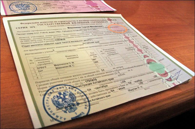 Пример сертификата.