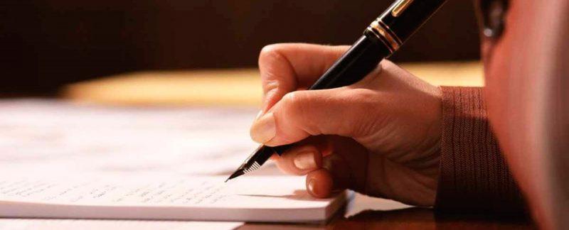 Как написать отказ от приватизации?