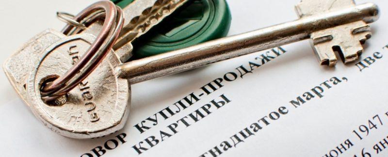 Трехстороннее соглашение о замене стороны в договоре поставки образец