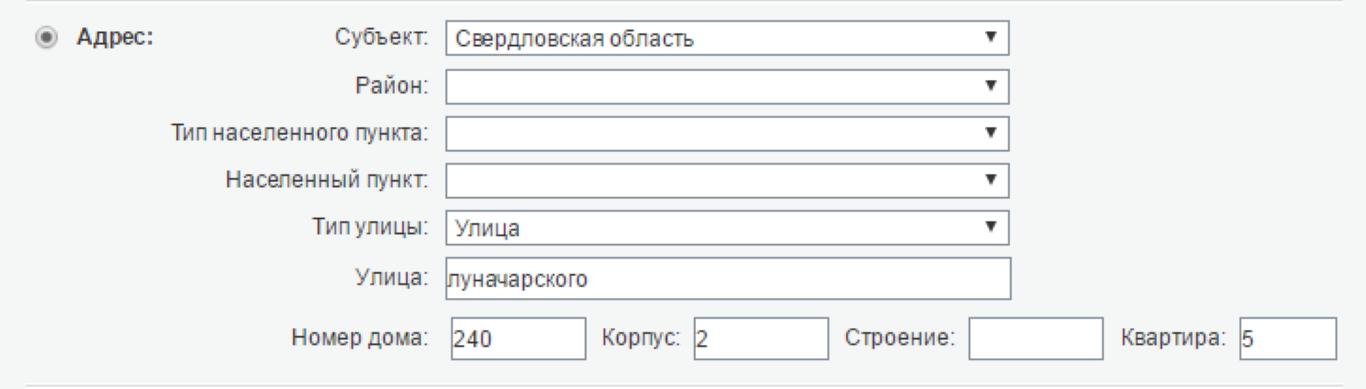 Что нужно сделать жителям Донбасса для получения паспорта.