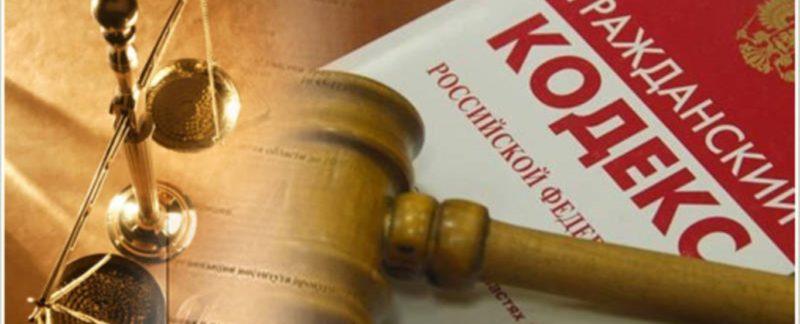 Правоспособность и дееспособность граждан: понятие гражданской и административной