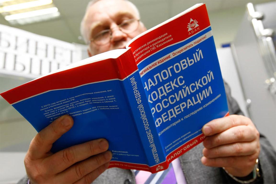 налог на дарение квартиры Москва