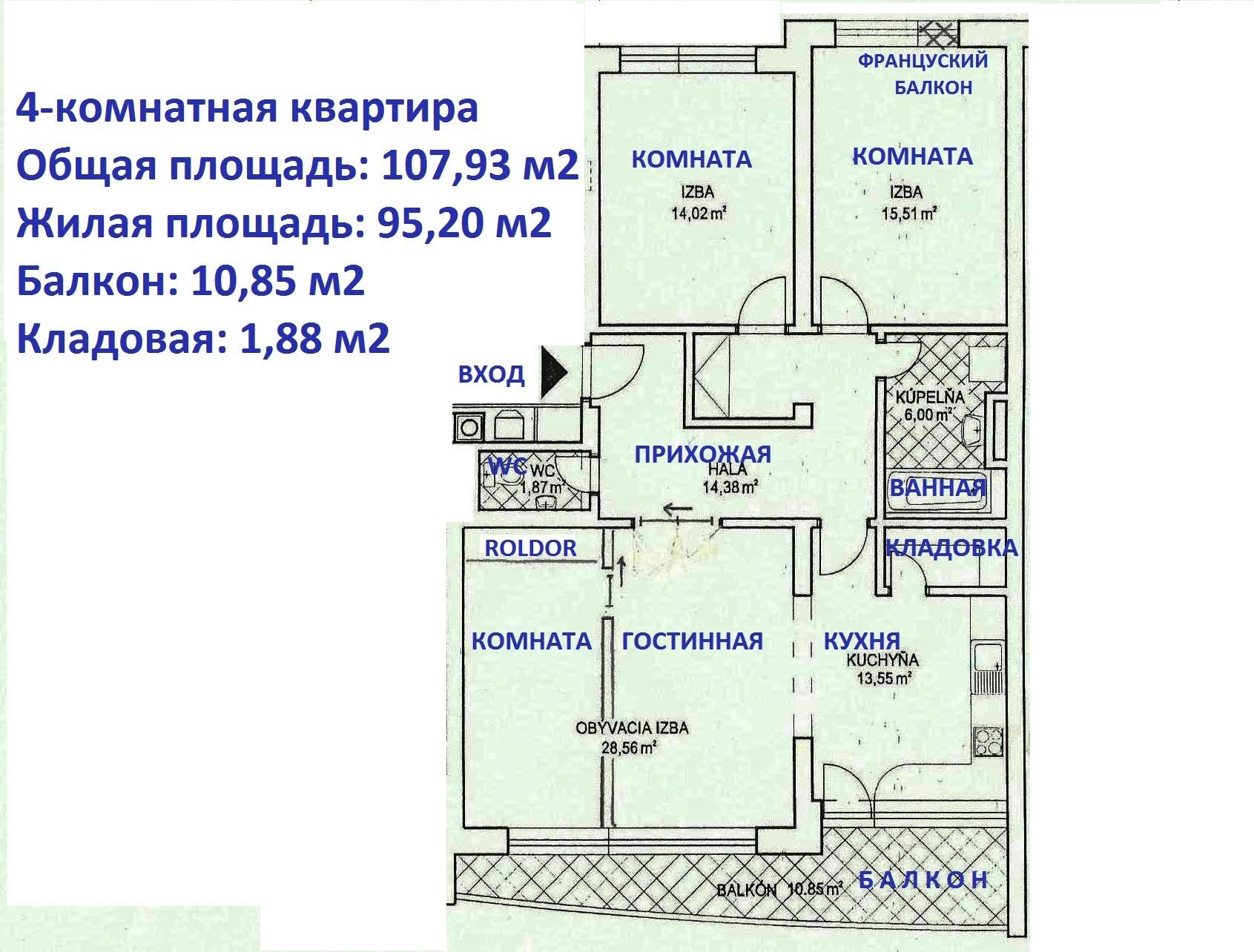 Изображение - Что входит в жилую площадь квартиры, и общую площадь, что это такое и как считается plan-kvartiry-