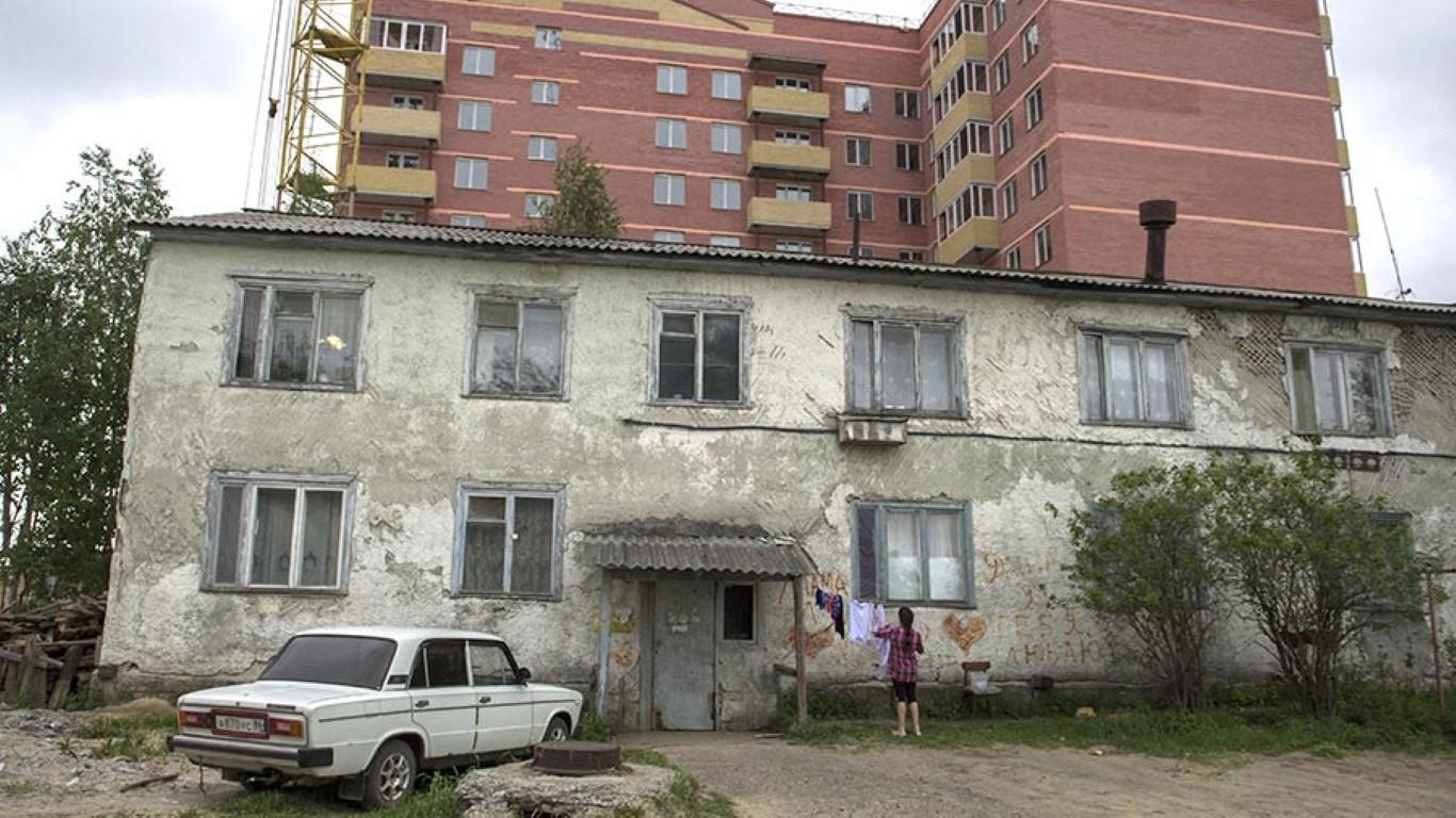 Изображение - О возможности продажи квартиры в аварийном доме RIAN_02450931.HR_.ru_1